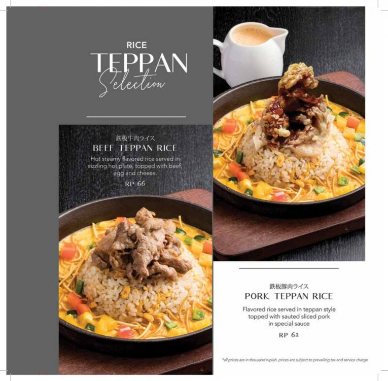 Store List IPPUDO Lippo Mall Puri 17 menu_book_pp_12