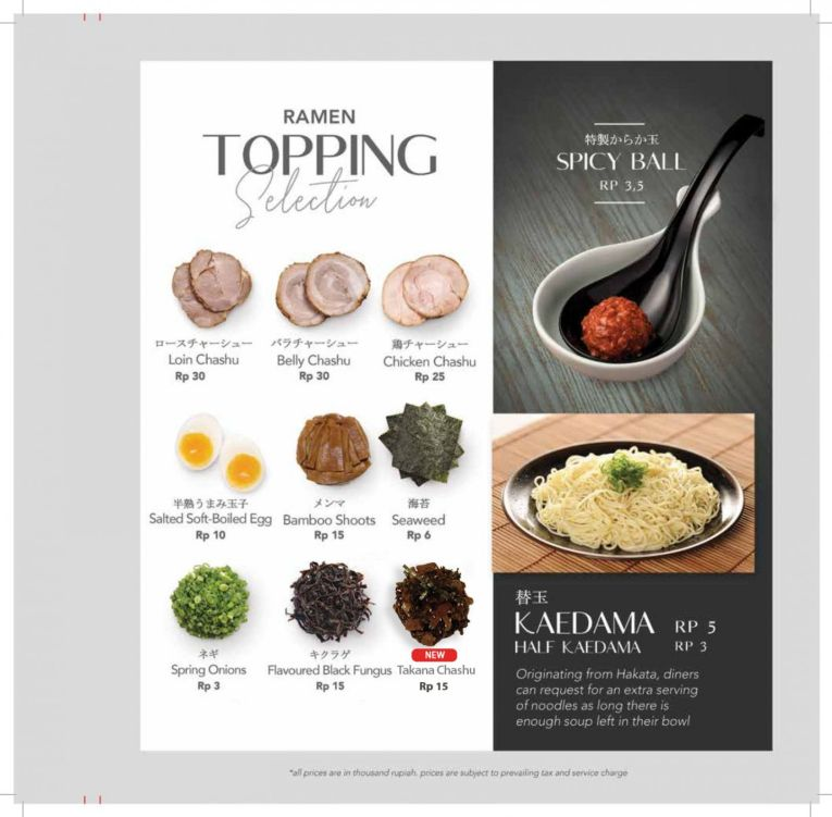 Store List IPPUDO Pacific Place 25 new_menu_book_pp_20